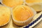 Muffins med kardemomme - nem opskrift